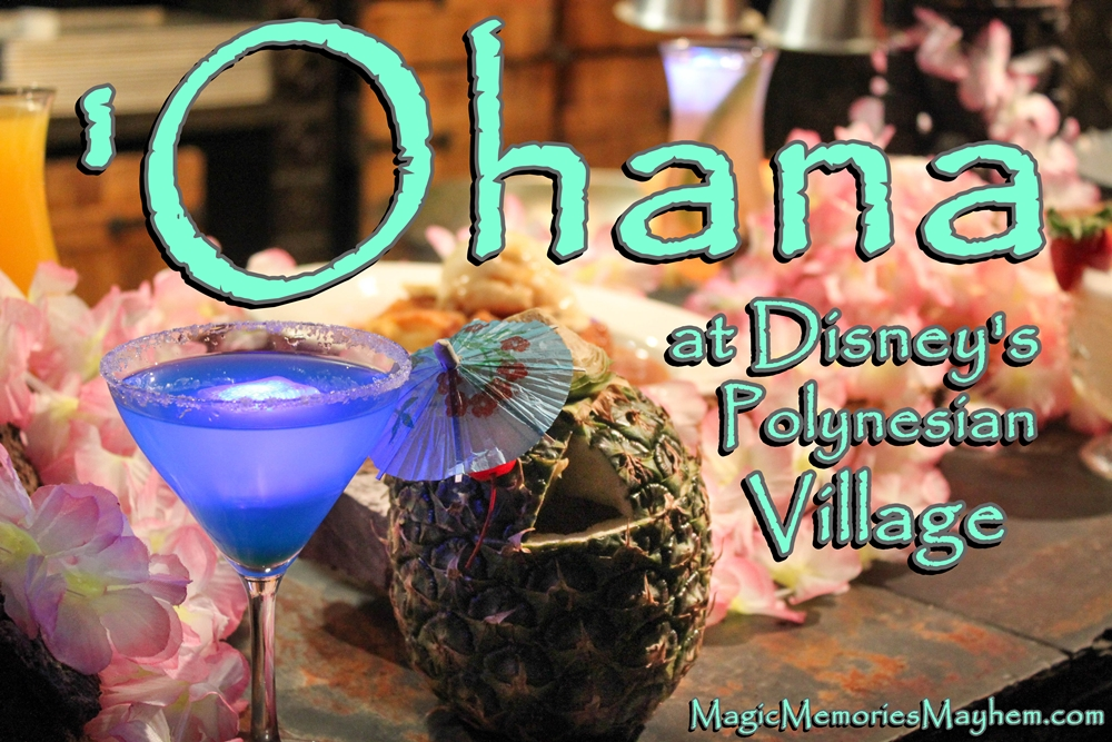 'Ohana at Disney's Polynesian Village